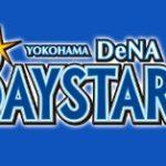 6連勝の横浜DeNAについてデーブ、真中、里崎が語る 2018年4月13日