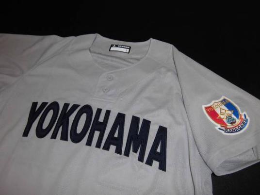 多村仁志と上地雄輔が90年代の横浜高校の野球部独自の禁止ルールを語る